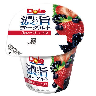 dole-berrymix3.jpg