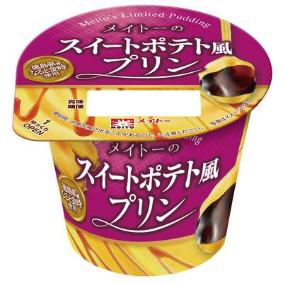 sweet-potato-pudding.jpgのサムネイル画像