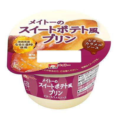 sweetpotato-pudding.jpg
