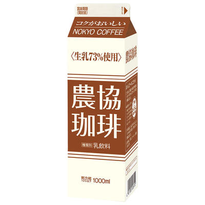 nokyo-coffee.jpg