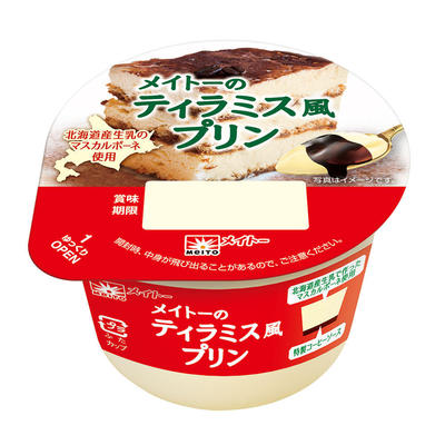 2019tiramisu-pudding.jpg