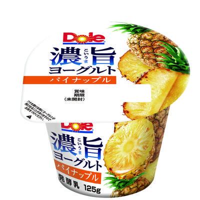 dole-pineapple.jpg