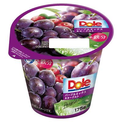dole-purplemix.jpg