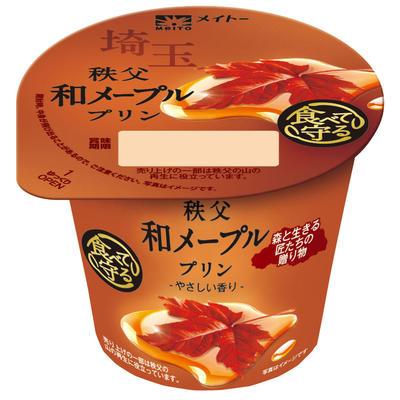 wa-maple-pudding.jpg
