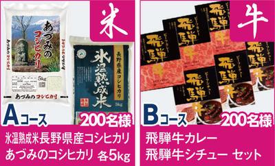 20nokyo-foods.jpg