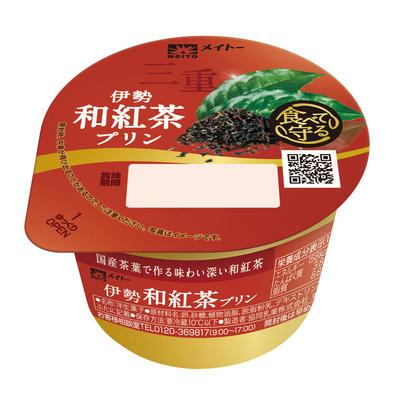 wakocha-pudding.jpg