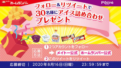 icecream-campaign2.jpg