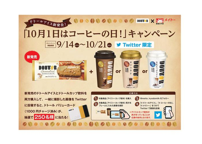 coffee-cp.jpg