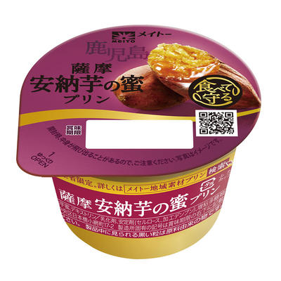 annouimo-pudding.jpgのサムネイル画像