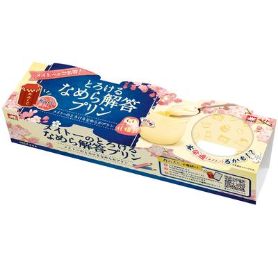 21sutudynameraka-pudding.png
