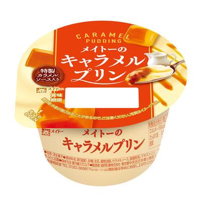 21caramel-pudding.jpgのサムネイル画像
