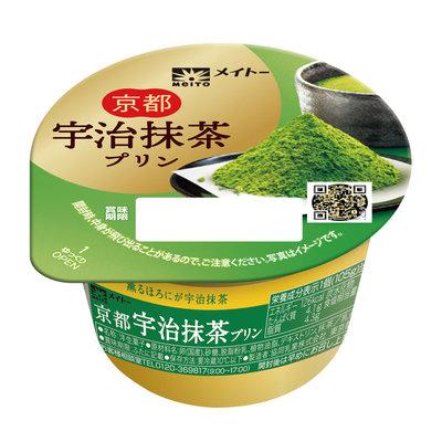 21greentea-pudding.jpg