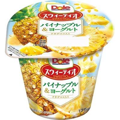 pineapple-yogurt.jpgのサムネイル画像