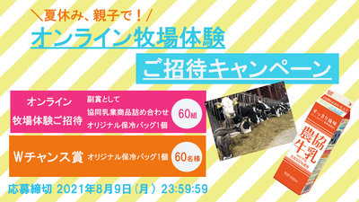 onlinefarm-0802.jpg