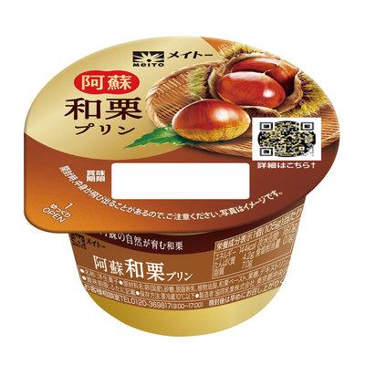21waguri-pudding.jpg