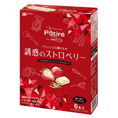 patire-strawberry.jpg
