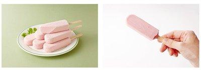 strawberry-shizuru.jpg