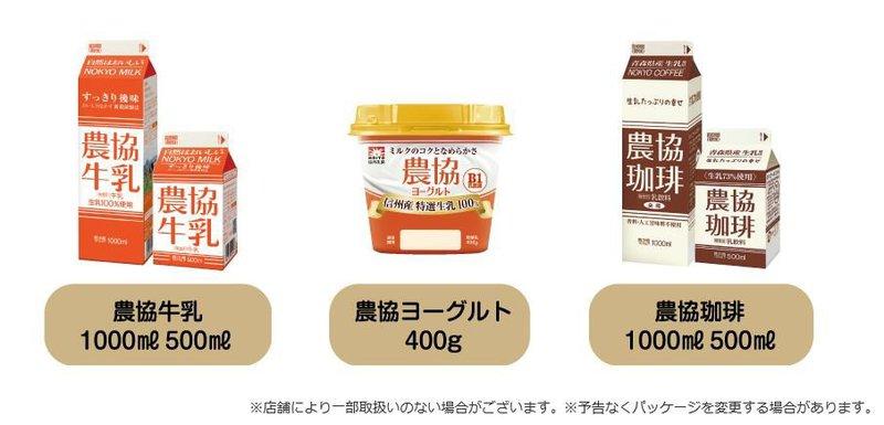 taisyo-cp.JPG